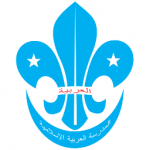 click to visit Arabiyaa Scout Group website